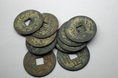 10pcs China Ancient currency qing dynasty YongZheng square hole copper Coins