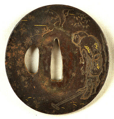Antique Japanese Sword Part Tsuba