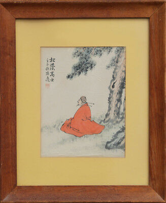 Japanese, Man Sitting under Tree, Watercolor