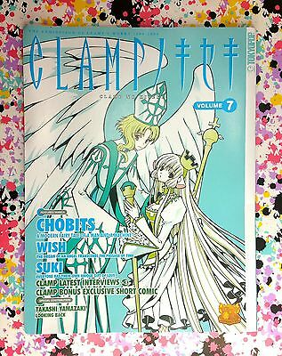The Exhibition of Clamp's Works 1989-2004 vol. 7 / NEW, Chobits, Wish & Suki