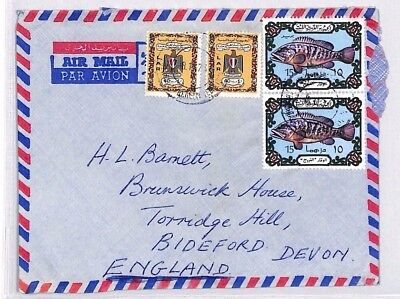 XX261 1974 LIBYA LAR  Cover Commercial Airmail
