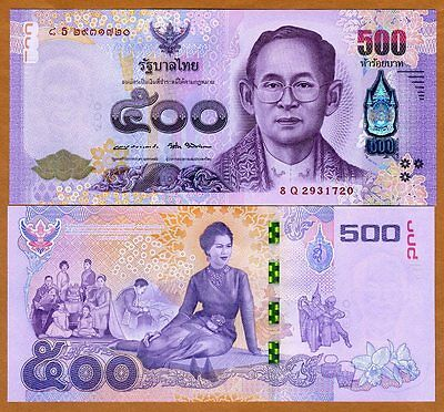 Thailand, 500 Baht ND ( 2016) P-129 UNC > Young Queen in the back, Commemorative