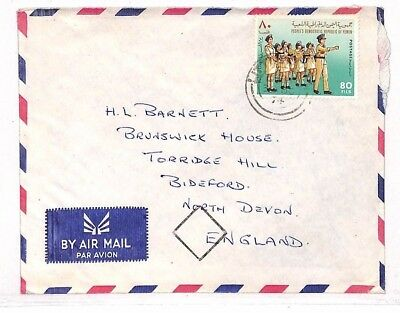 UU90 1974 Yemen North Devon GB Cover {samwells-covers}