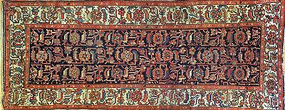 Marvelous Malayer - 1900s Antique Persian Rug - Tribal Runner - 4.2 x 10.10 ft.