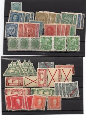 Austria Collection From Early Stamps UMM/MM &Used On Stockcards See Scans A8