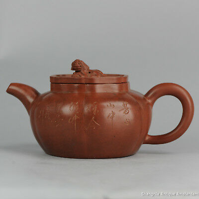 19-20th c Yixing Teapot Marked Base and Lid Foo Dog Large ca 750ml