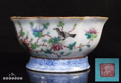 Antique Chinese Famille Rose Bowl - 6 Character Base Mark