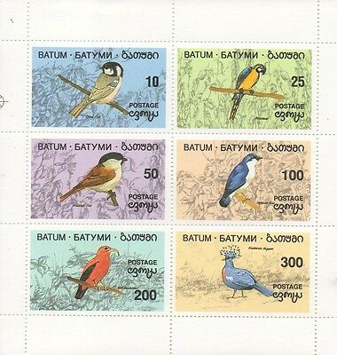 Birds Exotic Animals Parrot Peacock Batum Mnh Stamp Sheetlet