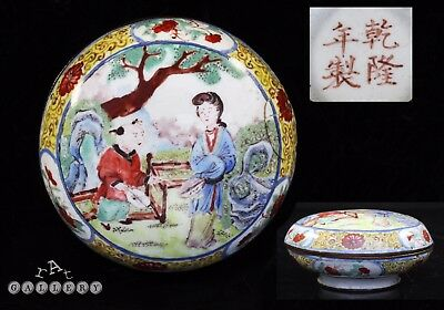 Antique Chinese Canton Enamel Seal Paste / Ink Box - Qianlong Mark