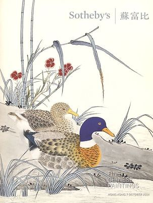 Sotheby's Catalogue Fine Chinese Paintings  2014 HB