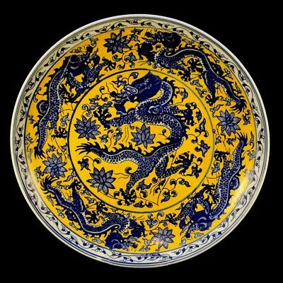 Chinese Yellow Porcelain Dragon Charger Yongzheng Mark Qing Ming Kangxi Antique