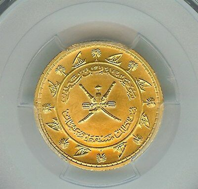 Muscat & Oman Ah1381 Gold 15 Saidi Rials  Pcgs Ms64 Rare! Only A Few Certified!