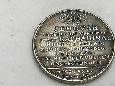1780 Jehowah Katharinas coin - medal , Russia medal Tractat medal 14,9 gr