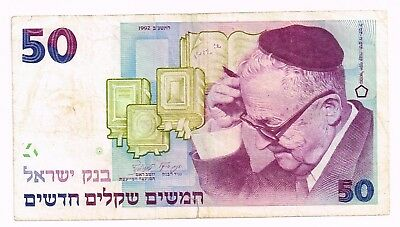 1992 ISRAEL 50 NEW SHEQALIM NOTE - p55c