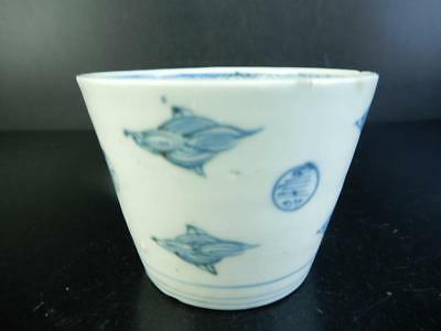 H4952: Japanese Old Imari-ware Cloud Poetry pattern SOBA CUP Sobachoko