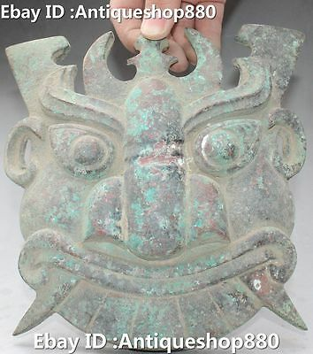 """7"""" Old Chinese Dynasty Palace Bronze Beast Animal Head Face Statue Vizard mask"""