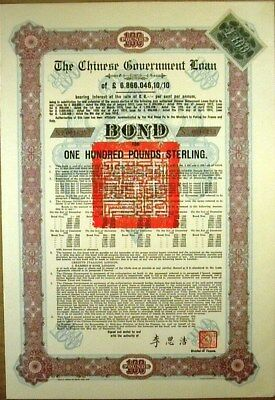 Chinese Govt. 1912 Sterling Loan Bond For £100, With 7 Coupons Attached