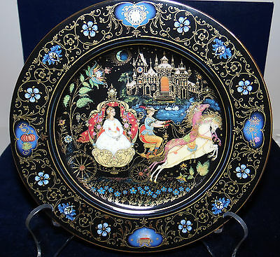 "Bradford Collection Plate ""cinderella, Magical Carriage"" Nib W/papers 8"""