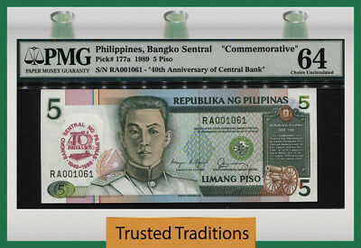 "TT PK 177a 1989 PHILIPPINES 5 PISO ""COMMEMORATIVE"" PMG 64 CHOICE UNCIRCULATED!"