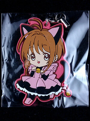 Cardcaptor Sakura Rubber Strap Collection Key Chain Movic Sakura Kinomoto D New
