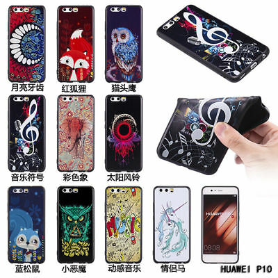 3D Relief Soft Silicon Back Cover Case For Huawei P10 LG Motorola Sony XA1 E6