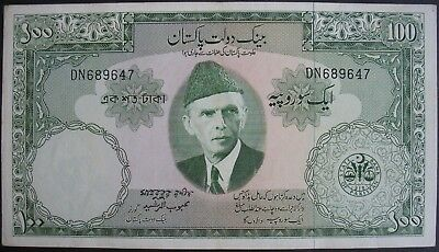 1957 Pakistan 100 Rupees Note