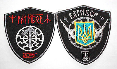 "Morale Patch Police Ukraine  Battalion  Azov ""ratibor"" Set 2 * Ukraine East War"