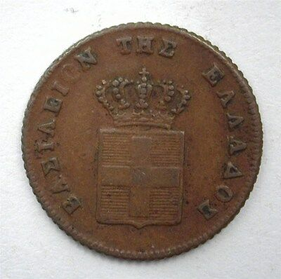 Greece 1851 Lepton  Km#30  Extremely Fine  Rare!