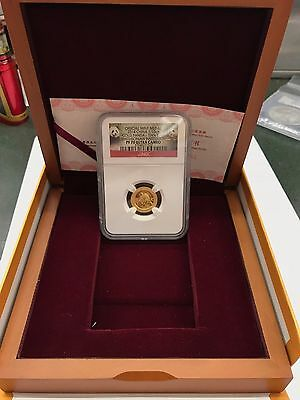 2014 Official Panda Issue 1/10 China Gold Panda TIAN TIAN Smithsonian NGC PF 70