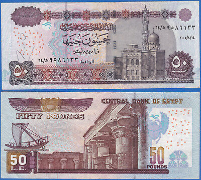 EGYPT 2005, 50 POUNDS P-66 SIGN 22 -XF, US-Seller