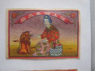 Old Chinese Matchbox Label.