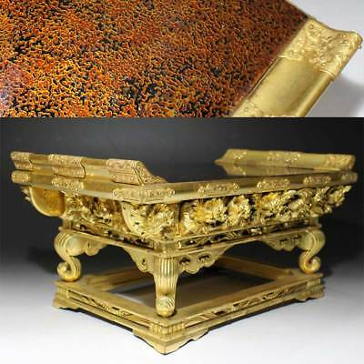 Japanese Antique Buddhist Altar Table Mushi-kui lacquer gold leaf metal fittings