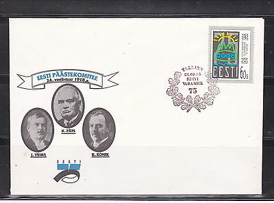 Estland. 75yrs Independence cover (7601)