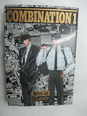 Manga Combination T 1 en VO (Japonais) /Clamp