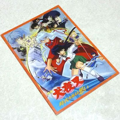 INUYASHA: AFFECTIONS TOUCHING ACROSS TIME Movie Official Souvenir Program Book
