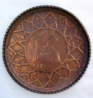Beautiful Hand Hammered Copper Decorate Plate Made in Iraq