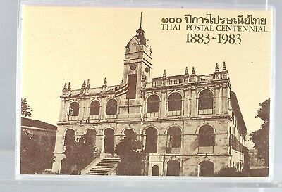 1983 Thailand Proof Coin & Stamp Set Commemorate 100 Years Thai Postal Service