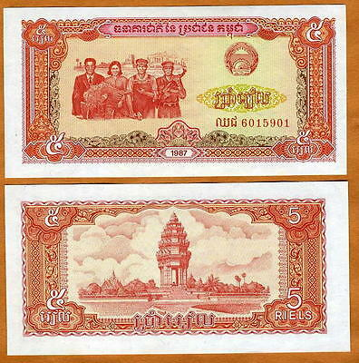 Cambodia, 5 Riels, 1987, P-33, UNC > soldier, worker, farmer, intelligentsia