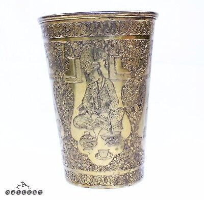 Antique Persian Qajar Gold / Gilded & Engraved Figural Cup