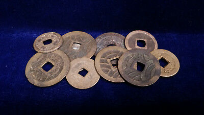 Lot #1 of Old Chinese Coins