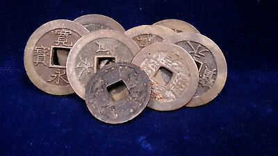 Lot #3 of Old Chinese Coins