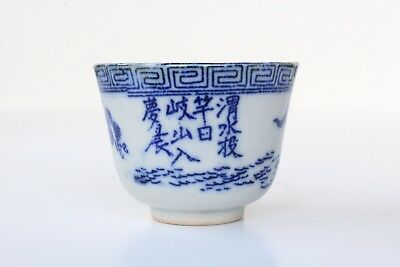 Chinese blue and white tea cup with calligraphy