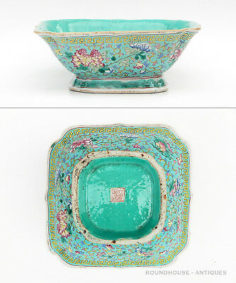 19th C. Antique Chinese Porcelain Qing Dynasty Famille Rose Footed Bowl