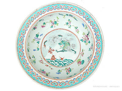19th C. Antique Chinese Porcelain Qing Dynasty Kangxi-style Famille Rose Bowl