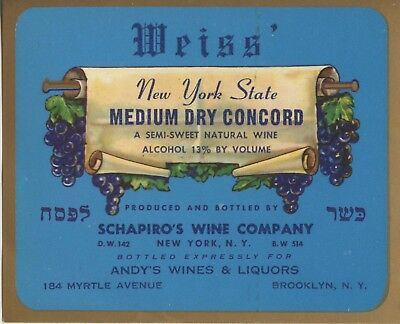 Judaica Wine Label, Weiss, Dry concord, Kosher. n13