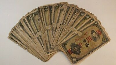 Japan Millitary Note 10 Yen Lot of 48