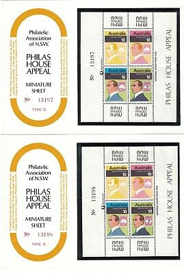 Australia 1984 NSW Philas House Appeal Opt Minisheet consec pair