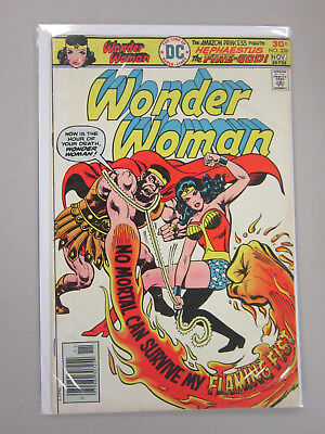Wonder Woman (1st Series DC) #226, 7.0?, (1976)
