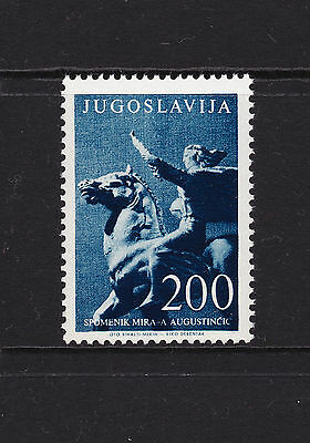 Yugoslavia 1956 Yugoslav Art 200d Blue Peace Monument by Augustinic Stamp Mint