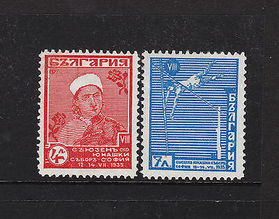 Bulgaria 1935 Girl Gymnast 4l Red & Pole vault 7l Blue Stamps Mint